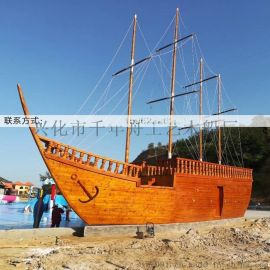 厂家批发公园景观木船 海鲜餐厅装饰船_海鲜两头尖摆台 装饰海盗船木船