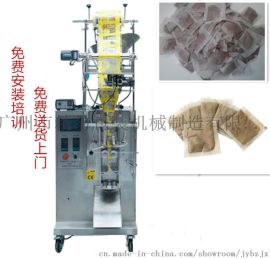 精易FZ无纺布包装机中药泡脚粉包装机 沐足粉包装机