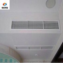 出风口定制空调出风口中央空调塑钢材质