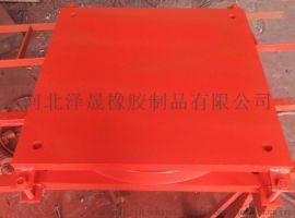 GPZ桥梁盆式橡胶支座抗震球形盆式支座