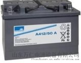 12v蓄电池ups铅酸蓄电池德国阳光蓄电池寿命