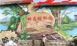 青岛文化墙彩绘_颜梦墙绘