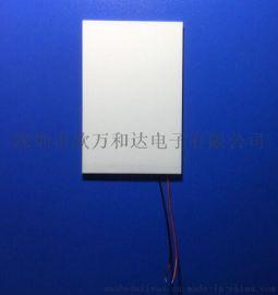红外传感器 SGXV01-085-001-001配的发光板