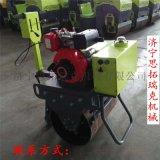 广东手扶单轮压路机0.3吨小型压路机深圳现货