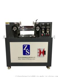 4寸开炼机(ZS-401)研发配色用 混炼机