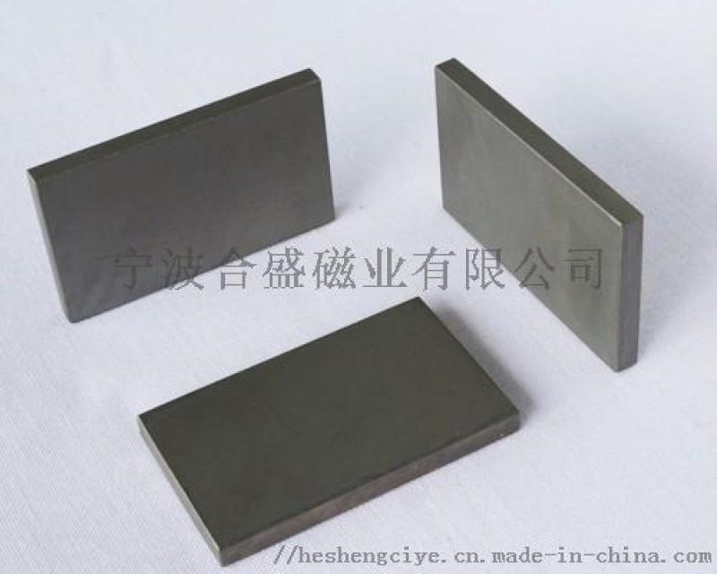 合盛磁业N40烧结钕铁硼磁钢