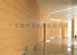 室内仿木纹铝单板,2.0厚木纹铝单板