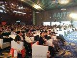 2019年第十八屆深圳國際汽車改裝服務業展覽會