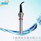 上海博取儀器純水溶氧電極