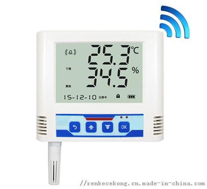 医药冷链运输GSP温湿度传感器