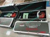 天擴TK-DJZ防汛一體式019汽油打樁機