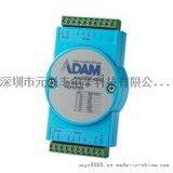 研华 ADAM-4510S 隔离RS-422/485中继器