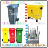 55升户外注射工业垃圾桶模具 60L工业垃圾车模具