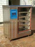 西安标养箱,混凝土标养箱