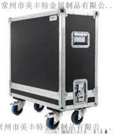 運輸設備航空箱 手提儀器設備航空箱