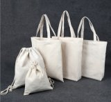 厂家定做棉布抽绳束口袋帆布收纳小袋子棉麻广告袋