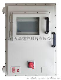天禹智控红外天然气热值分析仪(防爆型)