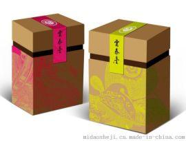 宝丰包装盒的印刷 包装盒哪里买