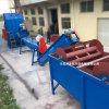 厂家定做HDPE塑料瓶破碎清洗机械设备
