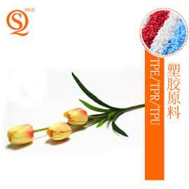 透明TPE原料/tpe/仿真植物TPE原料