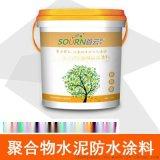 首雲V07聚合物水泥防水塗料衛生間防水塗料