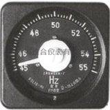上海自一船用儀表廠63L10-HZ廣角度頻率表