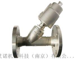 EPS泡塑机角座阀制氮机角座阀制氧机气动角座阀