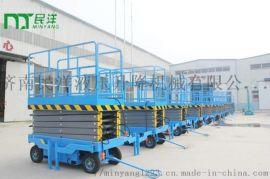 西宁移动式升降机剪叉式升降平台青海高空维修用升降台