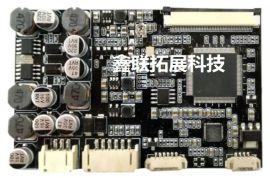 AHD液晶屏驱动板  AHD显示器板卡方案