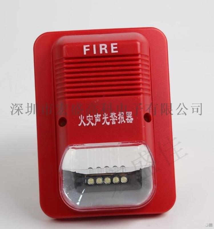 火灾声光报警器,声光报警器,壁挂式火灾声光报警器