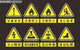 供应铝反光标志牌 不锈钢标志牌 指示牌 警示牌