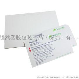 **合成纸名片材料 防水 撕不烂 名片合成纸