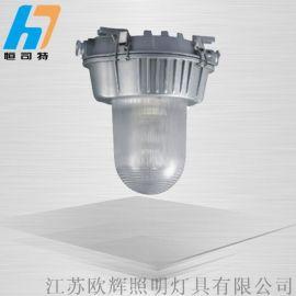 海洋王GF9150防眩泛光灯/150wHPS放电泛光灯