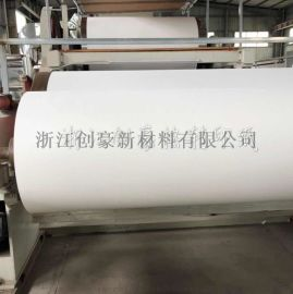 热转印纸热升华转印纸卷筒数码印花纸90克