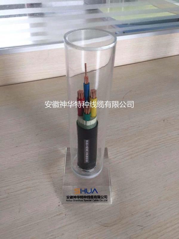 VV-3*35+1*16 电力电缆