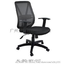 广东办公桌椅_广州办公桌椅价格_广州办公桌椅采购