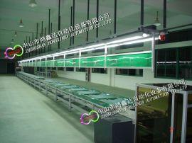 佛山吸尘器生产线空气净化器流水线除湿机自动装配线