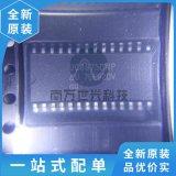 UC3875 UC3875DWP 全新原装现货 保证质量 品质 专业配单