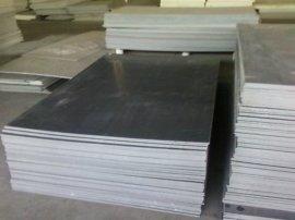 防臭虫床板(GH-PVC518)