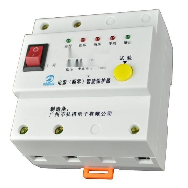 电源(断零)智能保护器 (10A-63A)