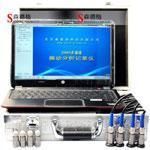 S966 八通道振动噪声分析记录仪