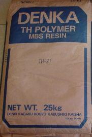 MBS塑胶原料