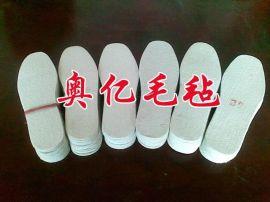 36#-~45# 保暖羊毛毡鞋垫(AY-X01)