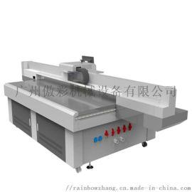 亚克力 金属标牌 灯箱uv平板白彩光油打印机