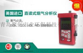 英国凯恩km905烟气分析仪销售中