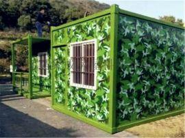 北京活动板房 彩钢房 住人集装箱房 移动岗亭