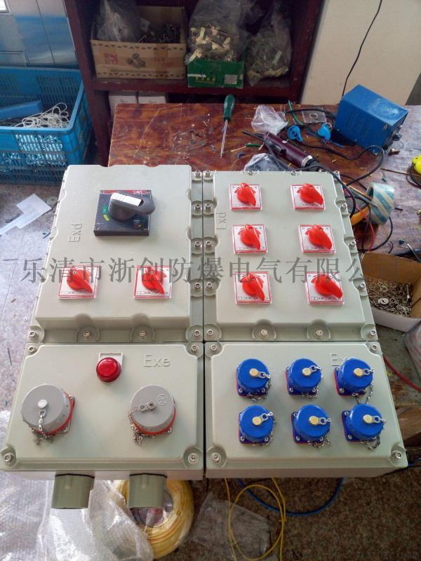 BXX52-3K/63A防爆检修电源插座箱带总开关