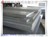 武汉Q235钢板热销进行中