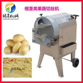 台湾切条机 电动不锈钢薯条切条机