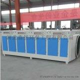 UV光氧催化設備,食品廠廢氣處理設備,工業廢氣處理